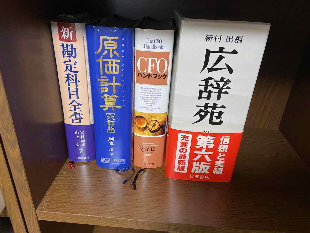 名残り書籍